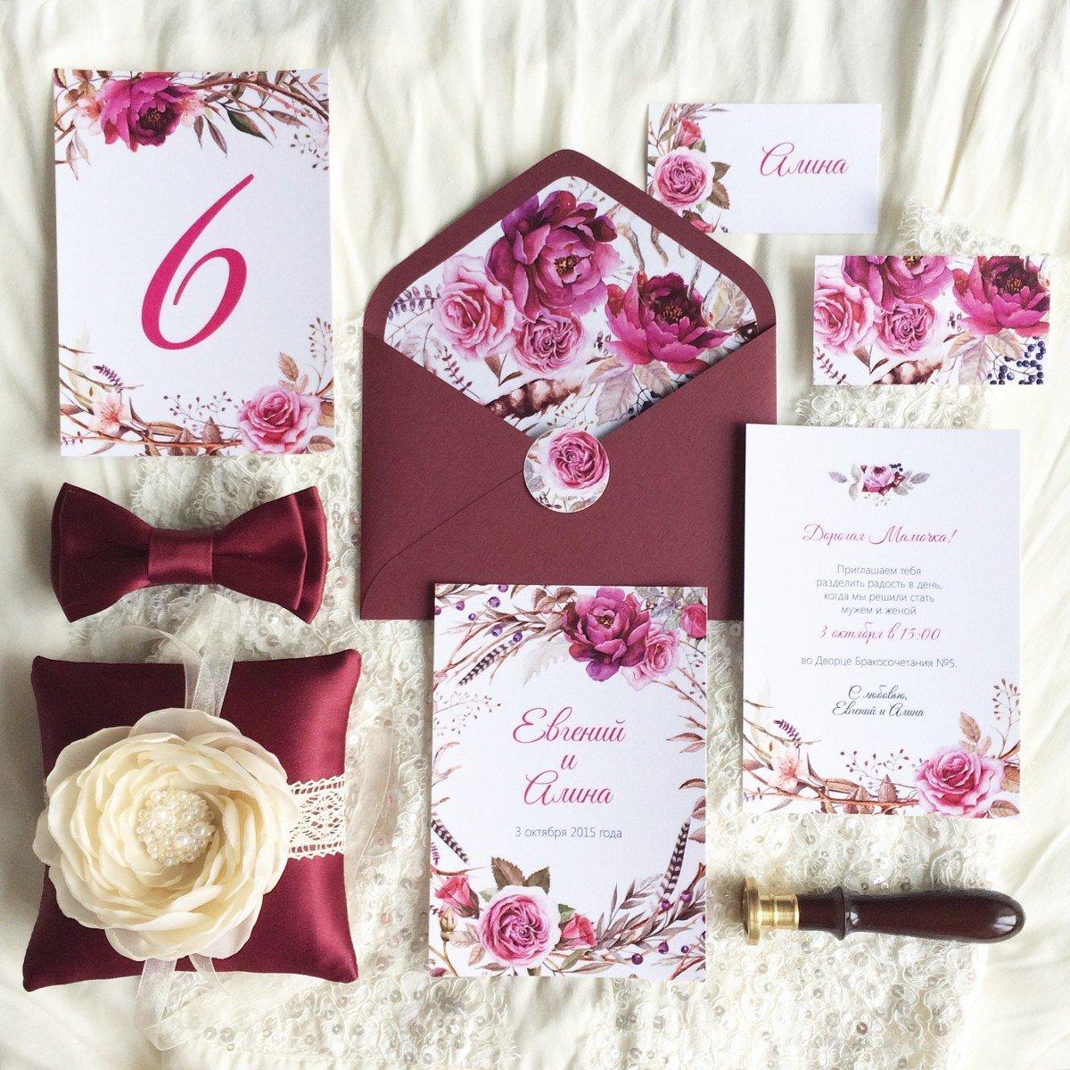Пригласительные на свадьбу марсала