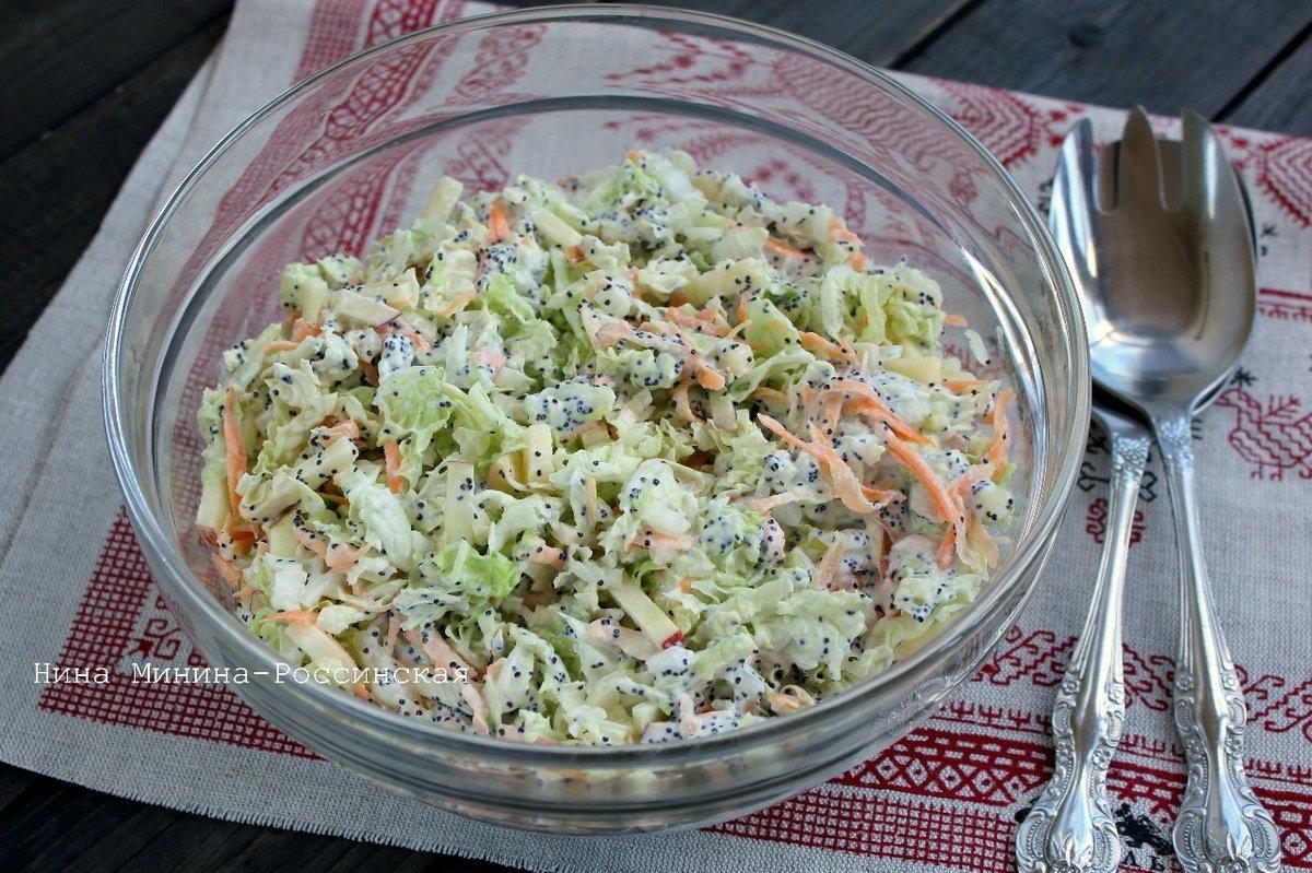 Салат маковый рецепт с фото