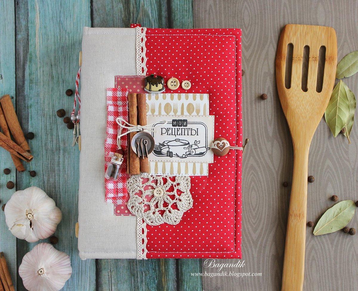 Оформление книги рецептов своими руками