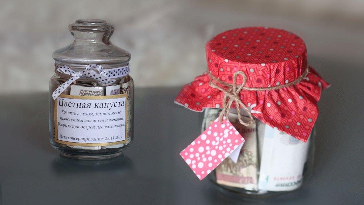 Идеи подарка для друга на день рождения 1