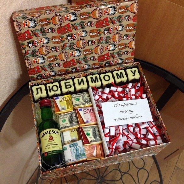 Коробочка с подарками любимому 212