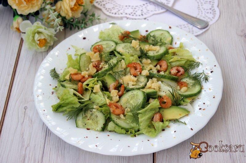 Салат с креветками с сыром рецепт с очень вкусный с