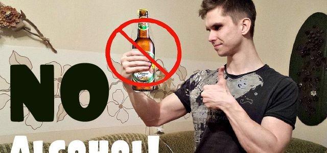 Как бросить пить своими руками
