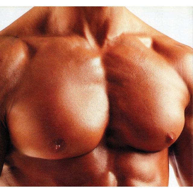 Как убрать жир с грудные мышцы в  977