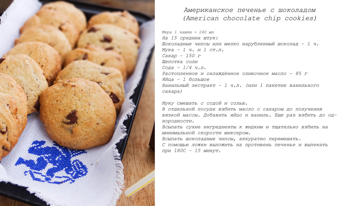 Рецепты для печенья в домашних условиях легкий рецепт 382