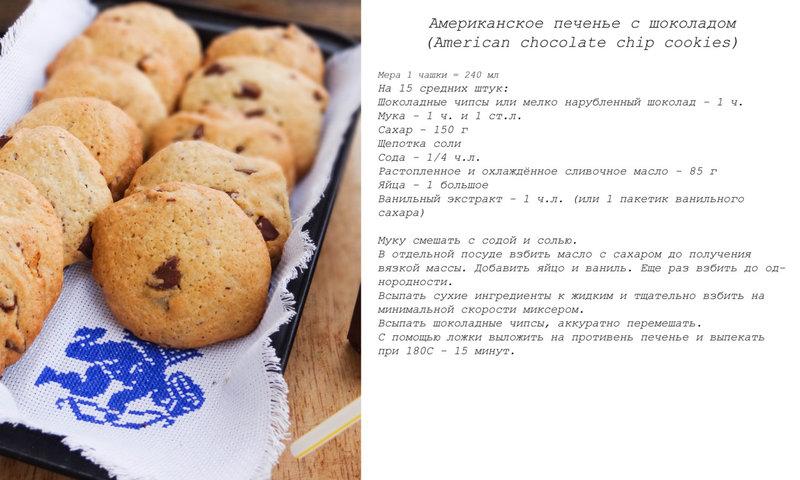 Овсяное печенье простой рецепт без яиц