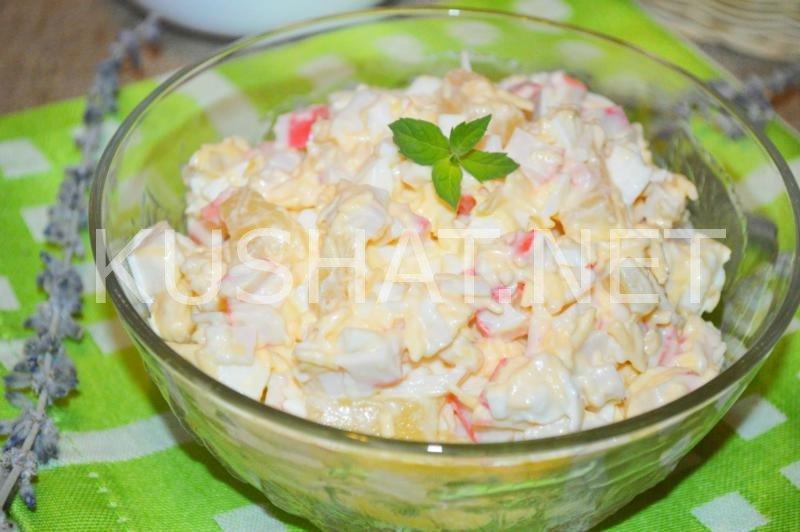 Крабовый салат с ананасом рецепт