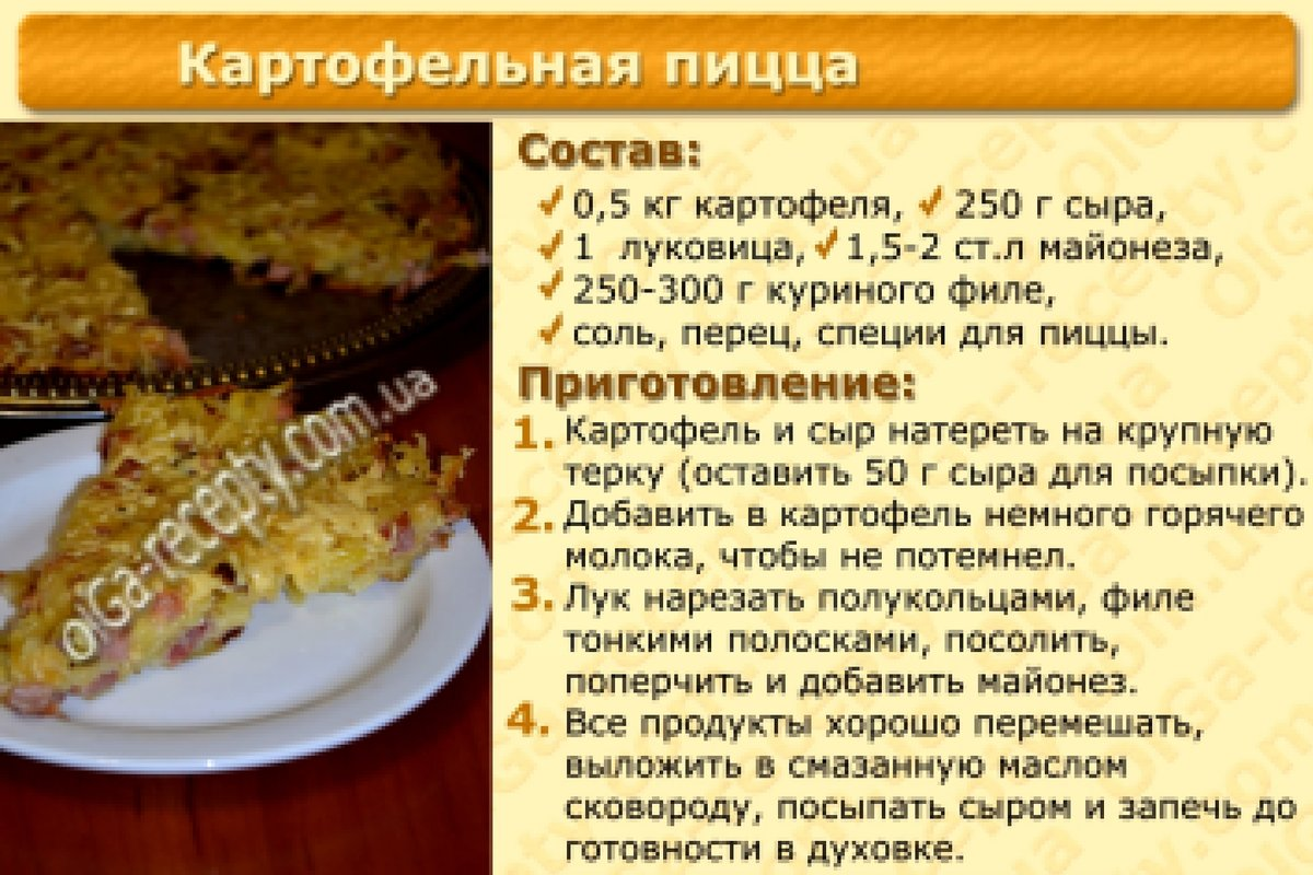 Рецепты с фото, простые и вкусные пошаговые рецепты с фото 71
