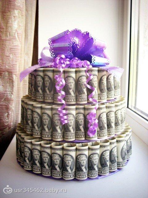 Свадебный подарок из денег