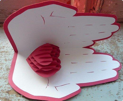 Открытка ладошки с сердечком шаблон