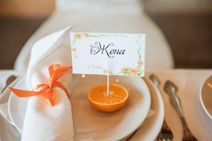 Открытки на стол гостей