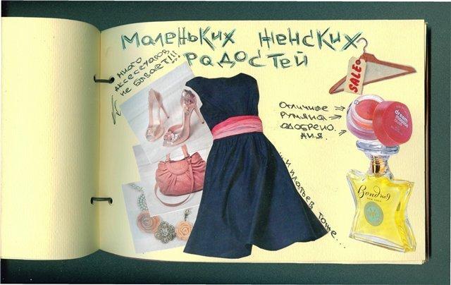 Вязание варежек с рисунком 5