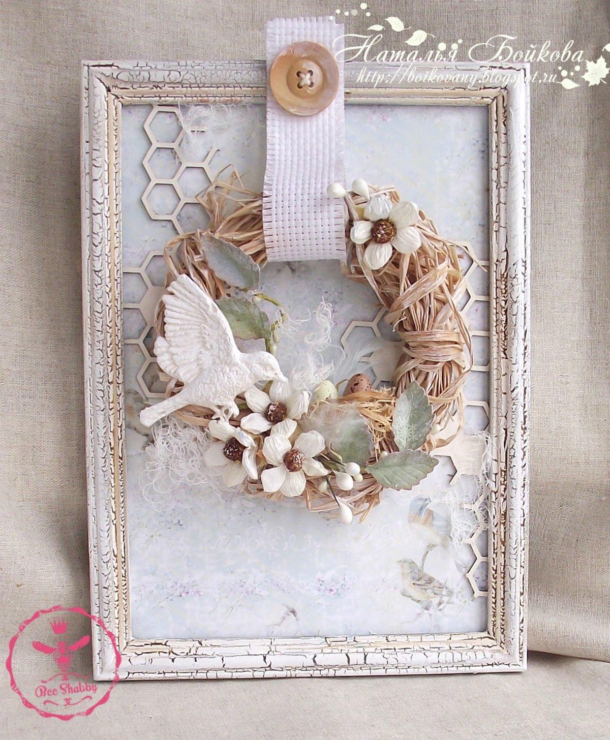 50 идей свадебных открыток