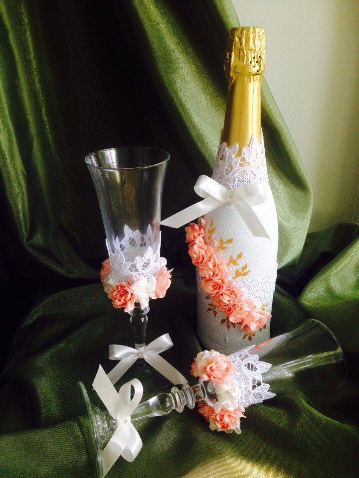 Свадебные фужеры и бутылки