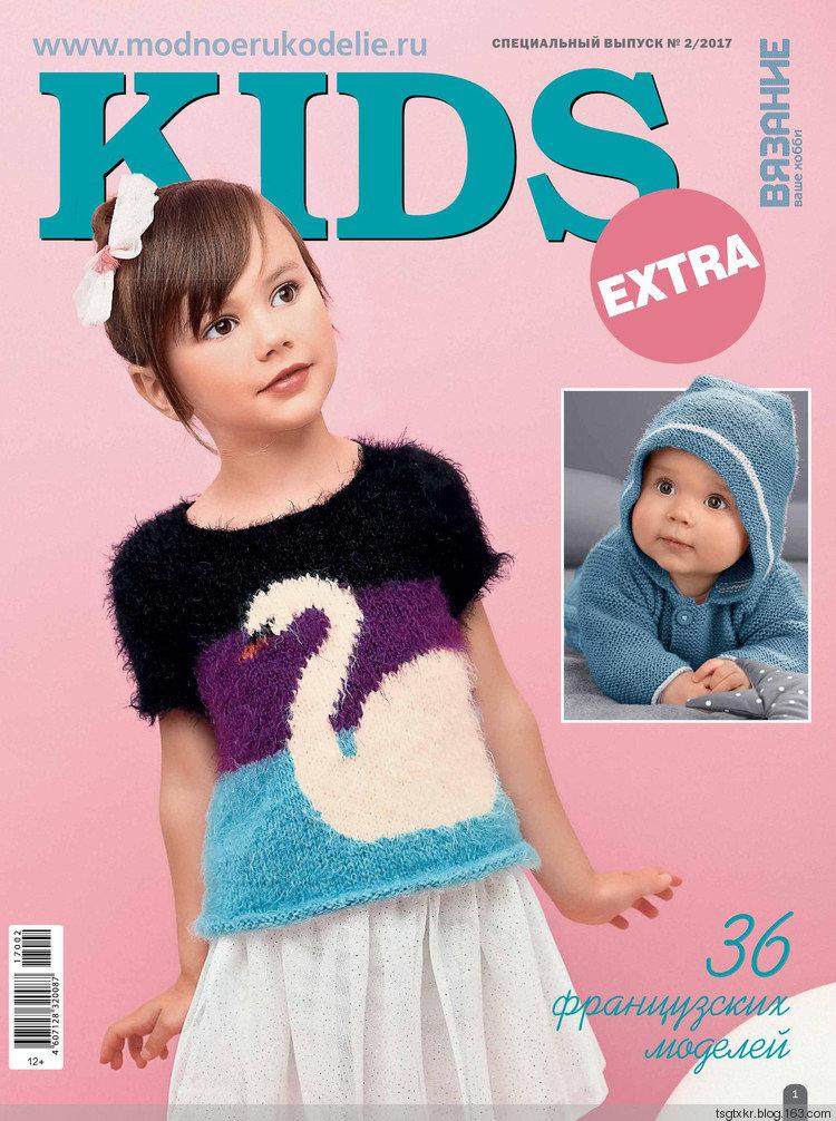 Вязание ваше хобби kids