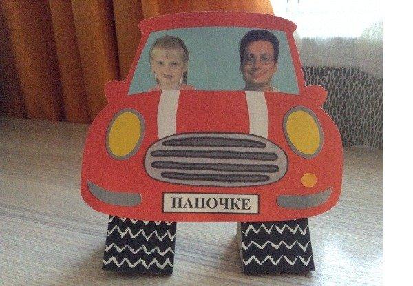 Подарки сделанные с ребенком для папы
