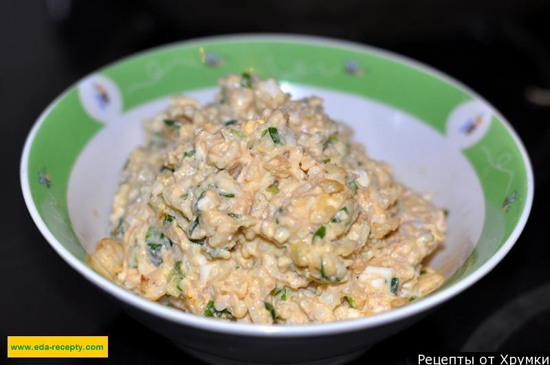 Рецепт салата с печенью трески и с рисом рецепт пошаговый