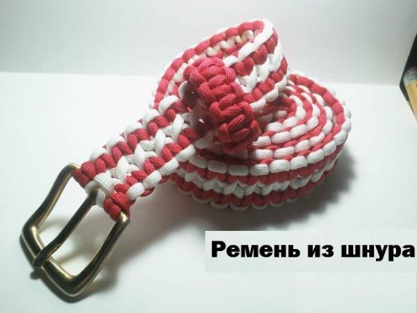 Как сплести ремень из шнура