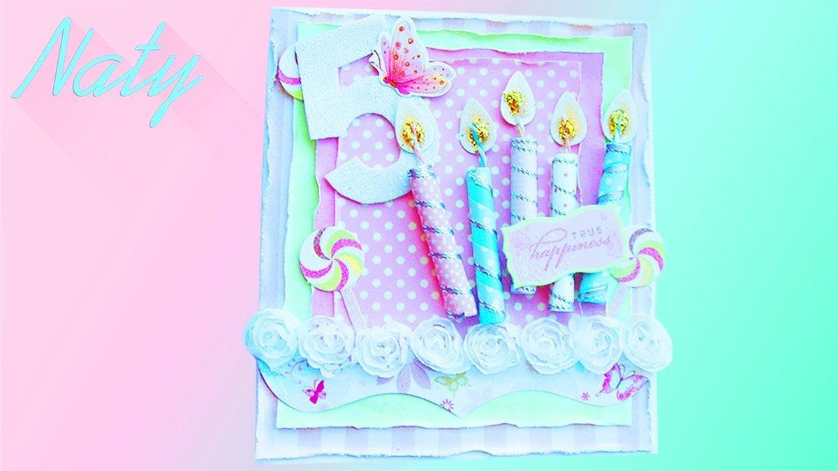 Открытка с днем рождения девочке 5 лет своими руками 13