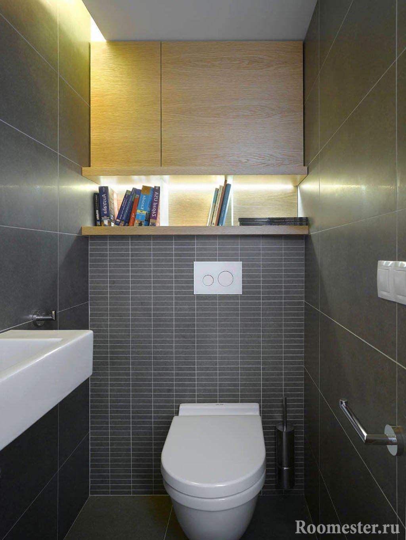 Дизайн квартыр у киевигалерея