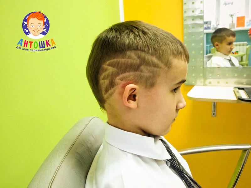 Как сделать фигурную стрижку мальчику