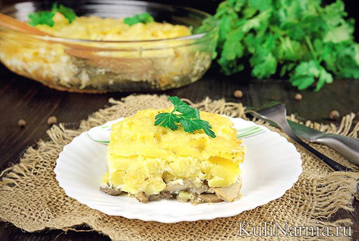 Из картофельного пюре запеканка с грибами в духовке с фото
