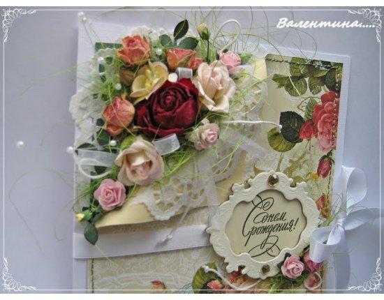 Яркие открытки с днем рождения скрапбукинг