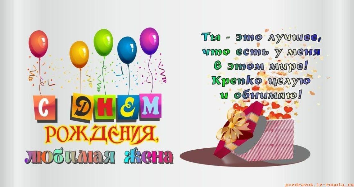Официальное поздравление с новым годом официальное