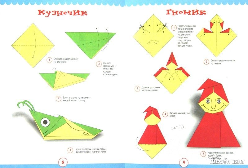 Поделки из бумаги оригами детям 18