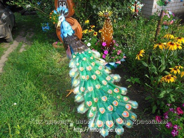 Из пластиковых бутылок поделки своими руками для сада и огорода