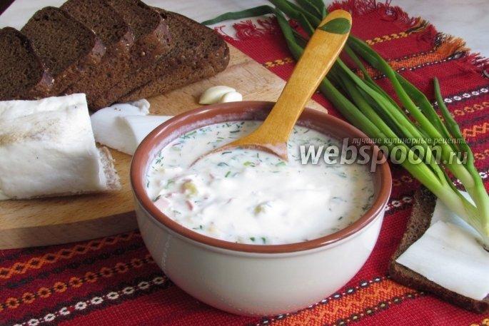 Пошаговый рецепт окрошки на кефире в