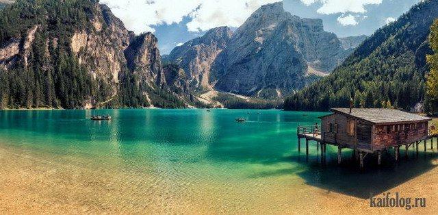 Фото самого красивого места