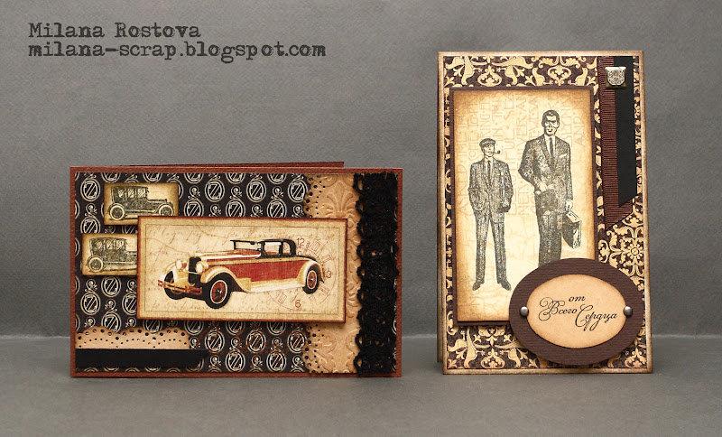 Картинки для открытки мужчине скрапбукинг