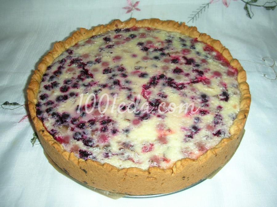 Песочный пирог с яблоками и сметанной заливкой с
