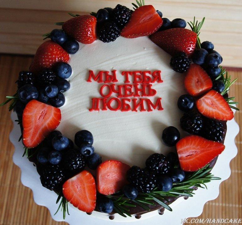 Украсить торт любимому своими руками 36