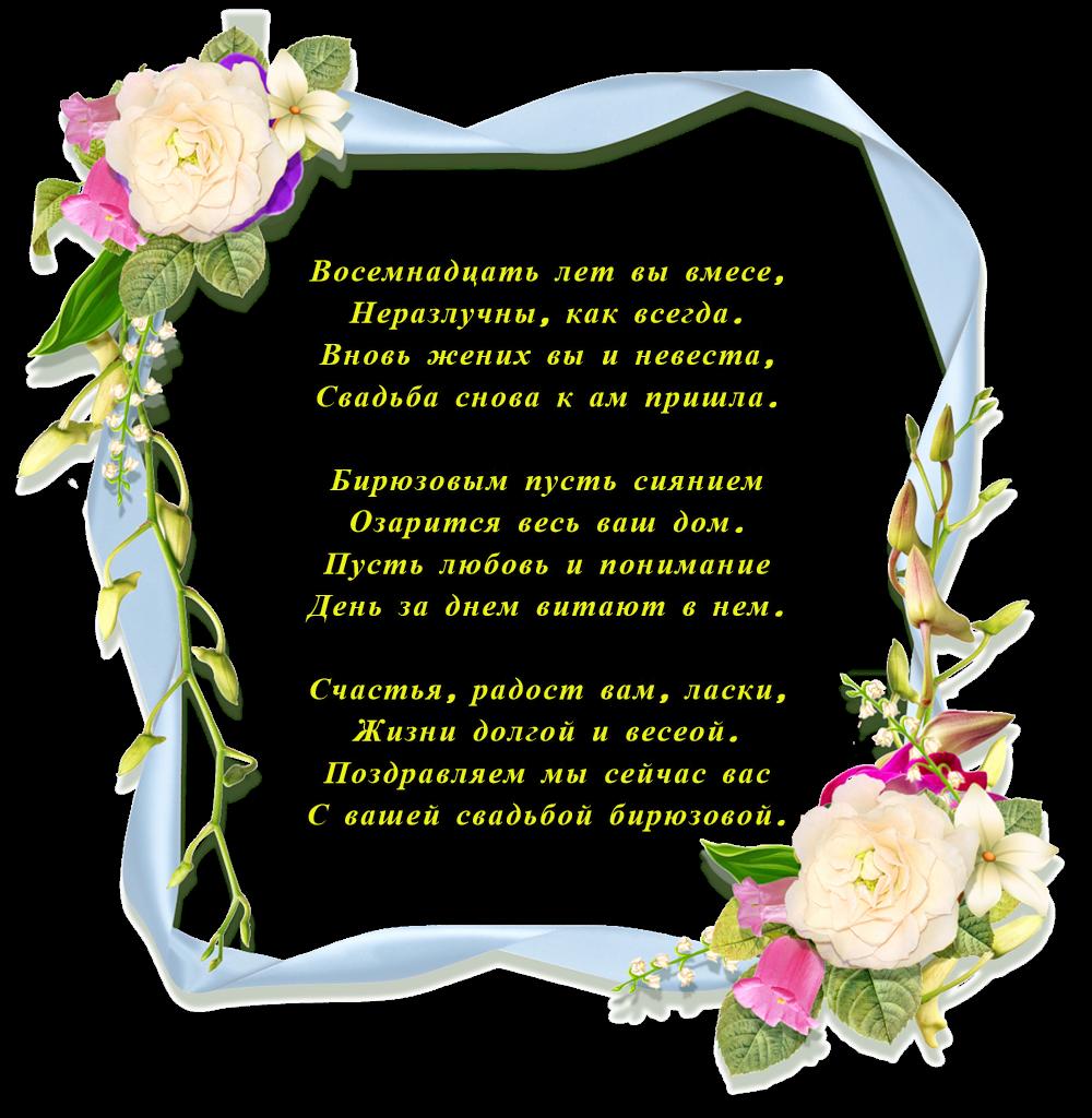 Оксана поздравления с днем рождения 74