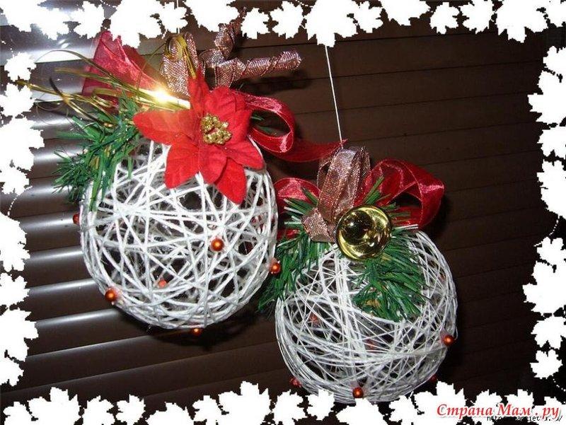 Как сделать новогоднюю игрушку шар из ниток