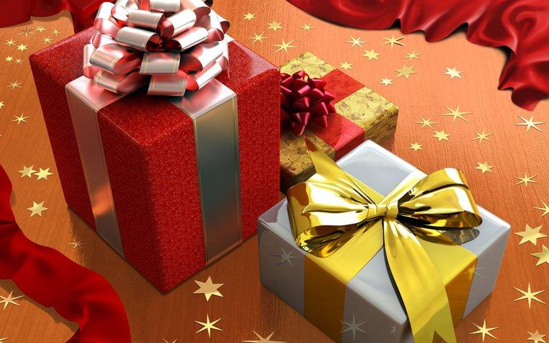 Подарки для звезд