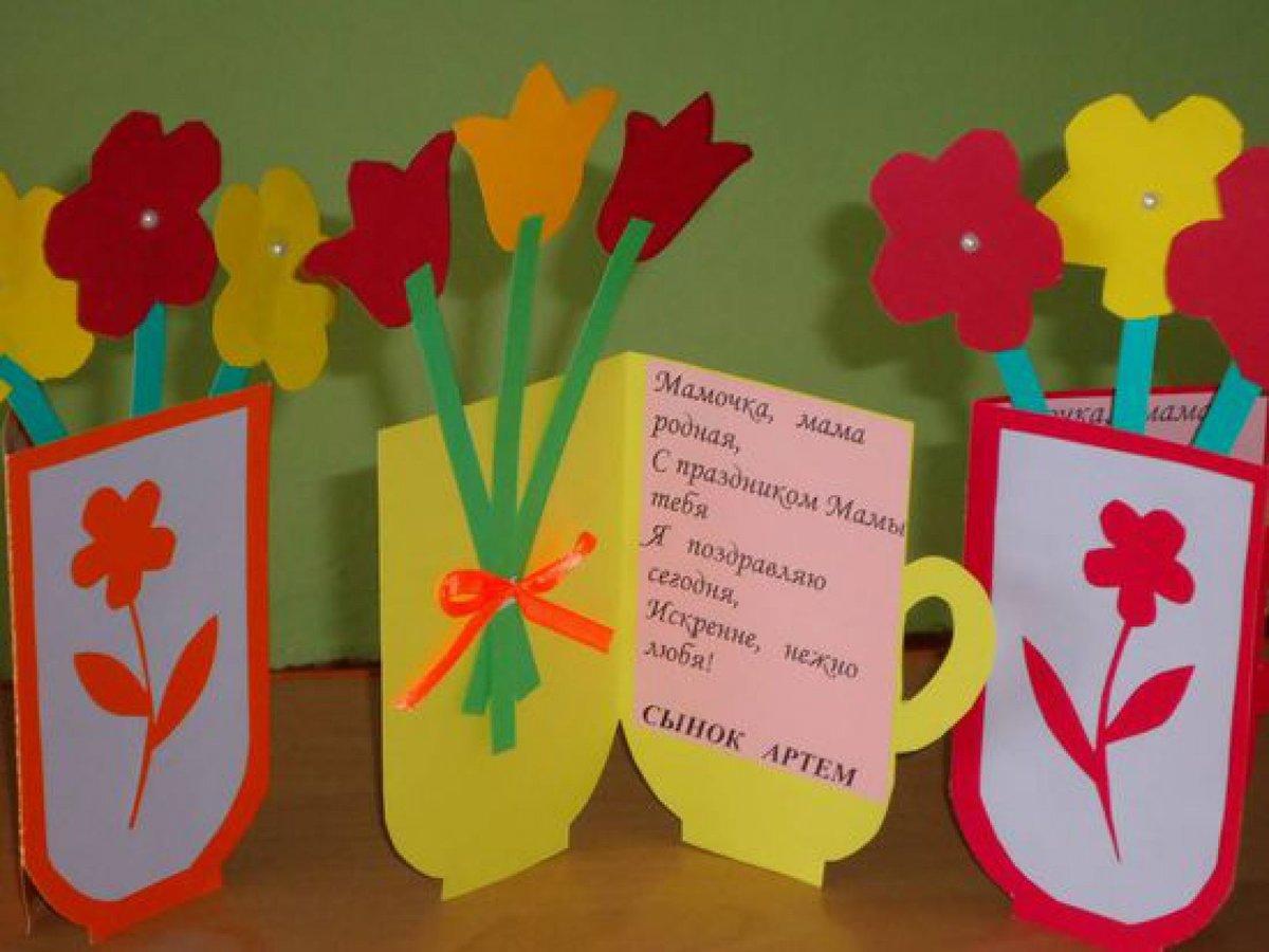 Все для детского сада открытки мамам