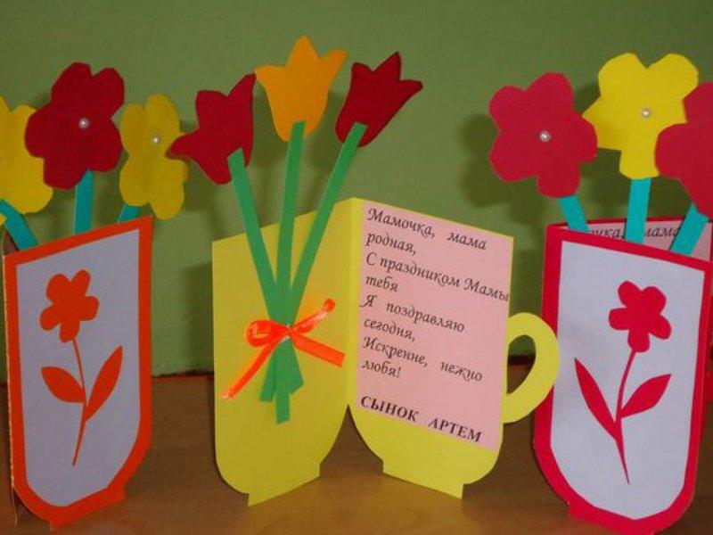 Поделки в детском саду для детей к 8 марта в детском саду