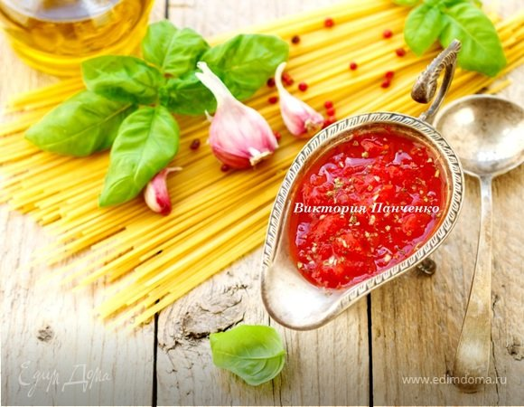 Рецепт соуса для пасты томатный