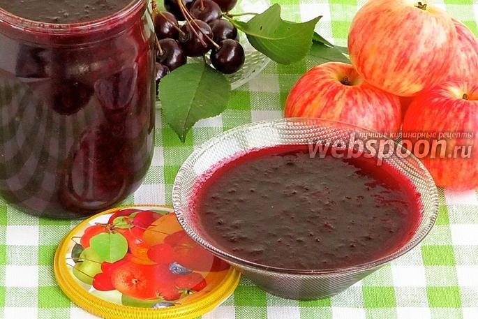 Рецепты из вишни свежей