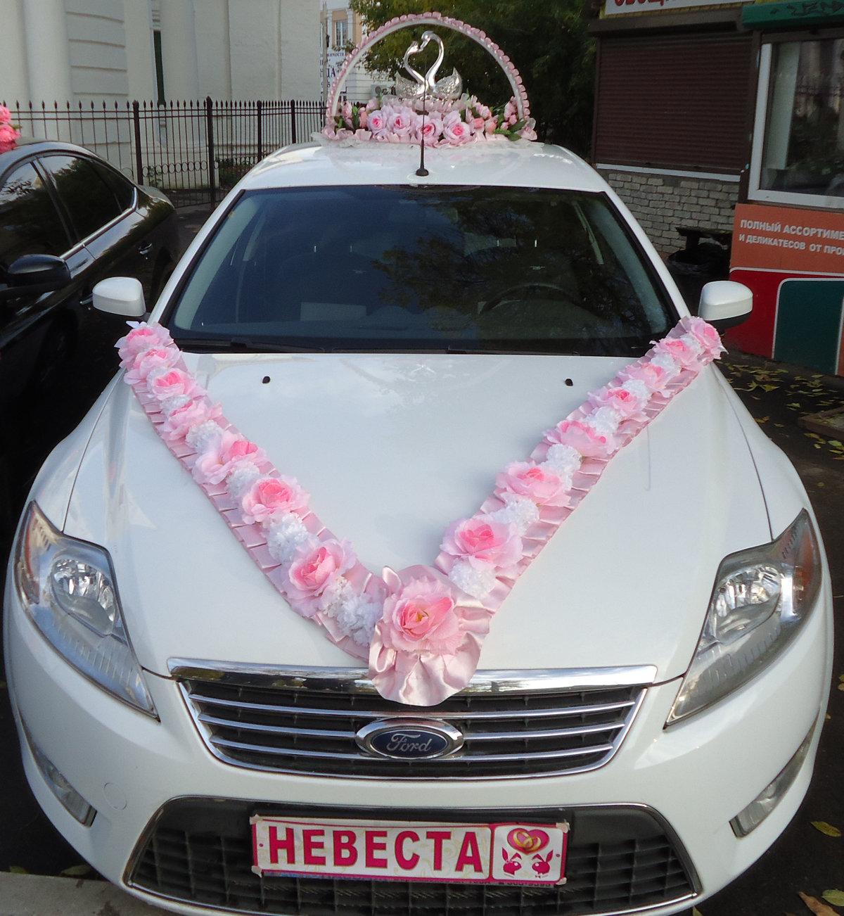 Украшения свадебные на машины машин
