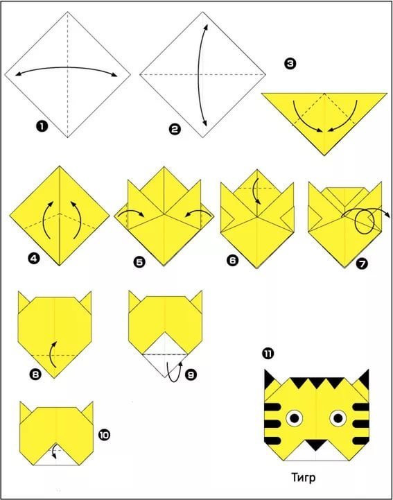 Легкие оригами животных из бумаги схемы для