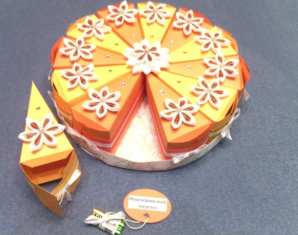 Торт из бумаги и картона с пожеланиями и сюрпризом своими 18