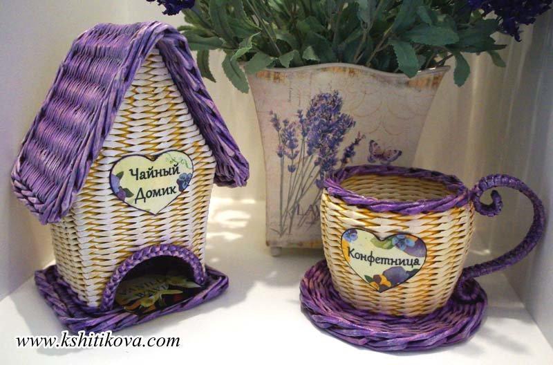 Плетенки из бумажных трубочек набор для кухни explore of the, blog, and more!