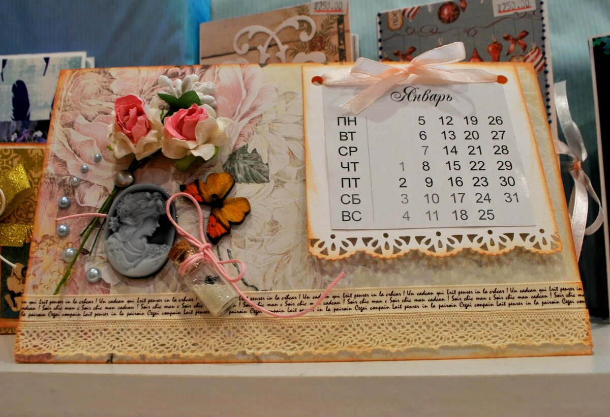 Программа фотоальбом календарь своими руками 51