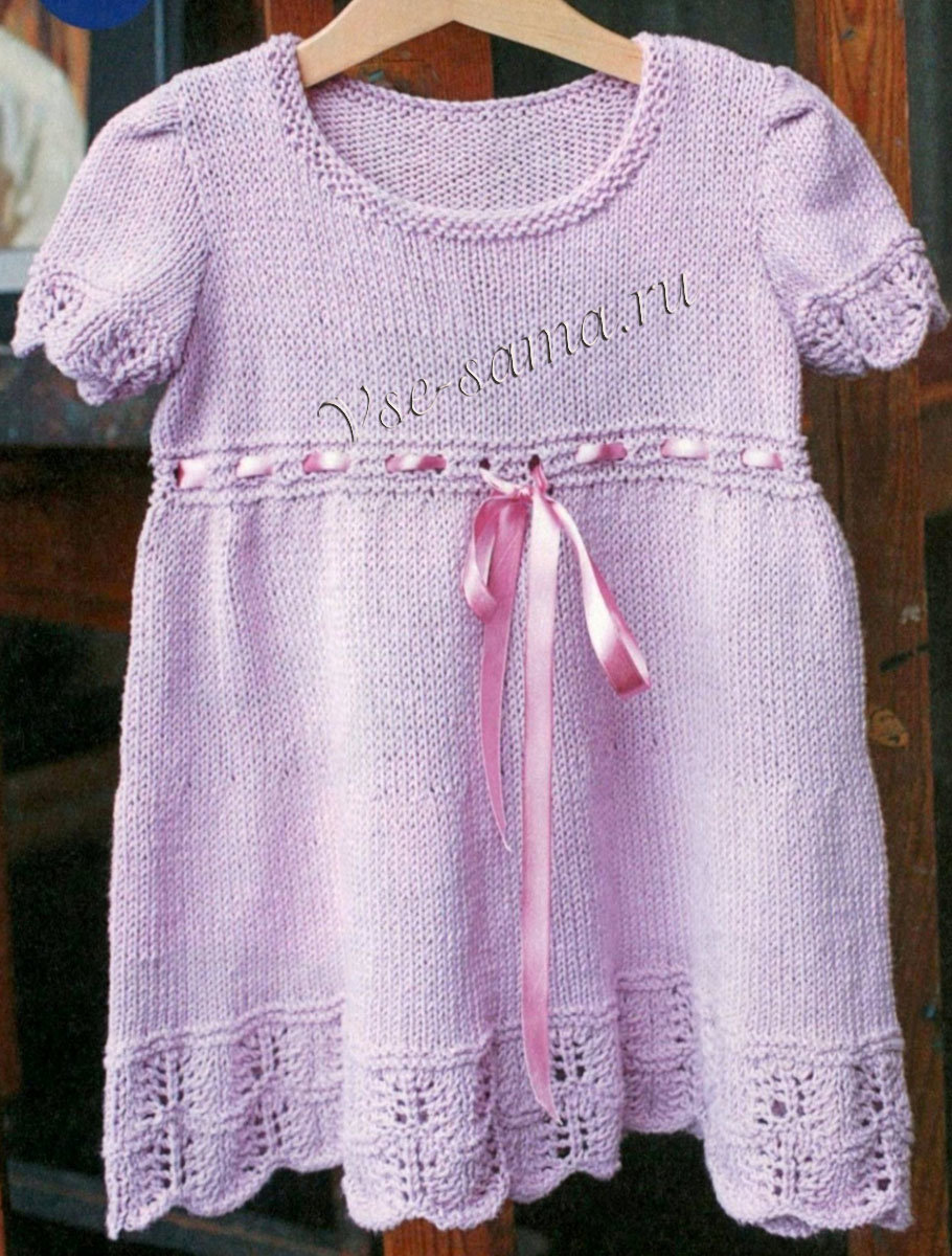 Вязание на 1 год когда девочка