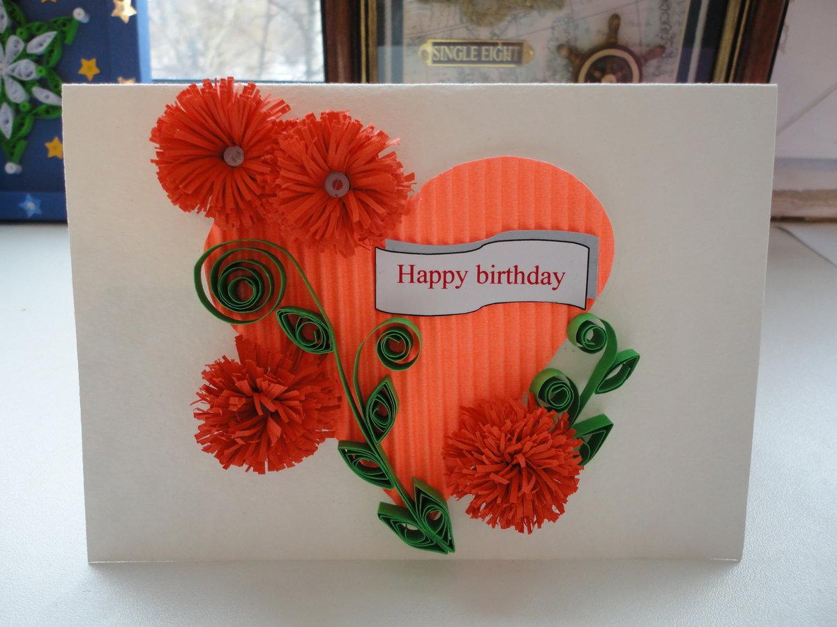 Квиллинг для открыток на день рождения