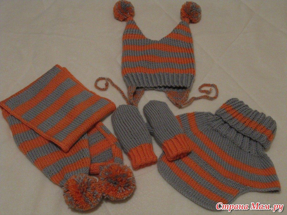 Вязание варежек и шарфов для детей 84